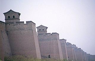Chinese city wall