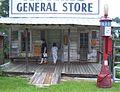 Pioneer Museum Adams General Store.jpg
