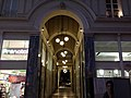 Pirrou Arcade in Athens. One of the oldest arc.jpg