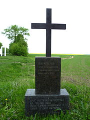 Pisky Gorokhivskyi Volynska-Cross on plase of battle of Berestechko.jpg