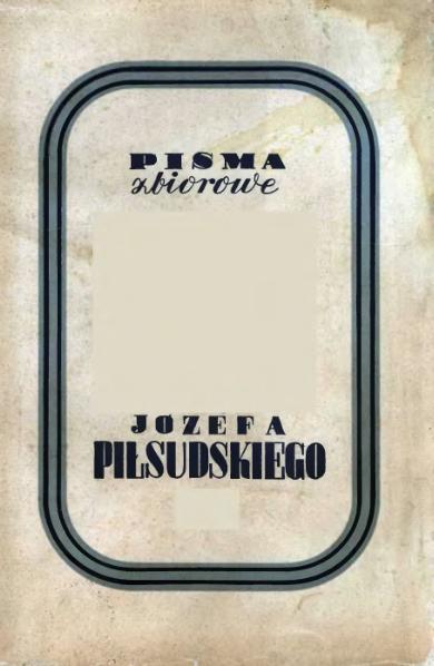 File:Pisma zbiorowe Józefa Piłsudskiego T04.djvu