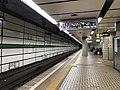 Platform of Okurayama Station (Seishin-Yamate Line) 2.jpg