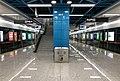 Platform of Qingtang Station (20180929184754).jpg
