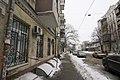 Podil, Kiev, Ukraine, 04070 - panoramio (119).jpg