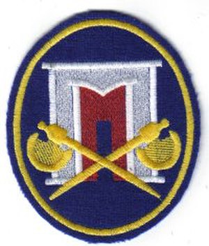 Kremlin Regiment - Ensign of the Kremlin Regiment.