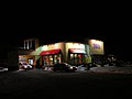 Popeyes® Louisiana Kitchen - panoramio.jpg