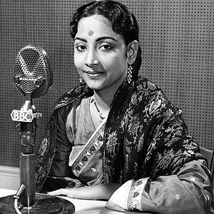 Geeta Dutt - Image: Portrait of Indian playback singer Geeta Dutt