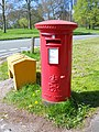 Post box BS8 440 (8700618526).jpg