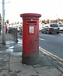 Post box on Allerton Road.jpg