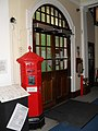 Postbox at the entrance to Worthing Museum and Art Gallery - geograph.org.uk - 1717459.jpg