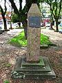 Praça Rui Barbosa em Tapes 008.JPG