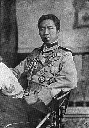Supreme Council of State of Siam - Image: Prince Chitcharoen, Narisara Nuvadtivongs