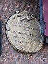 prinsengracht 438 stone