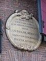 Prinsengracht 438 stone.JPG