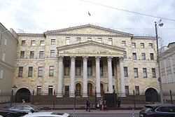 Prosecutor General's Office of the Russian Federation (Petrovka).jpg