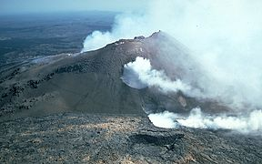 Puu Oo - flank's collapse pits 1995.jpg