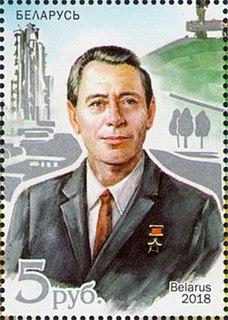 Pyotr Masherov Soviet politician
