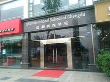QSI International School of Chengdu - Wikipedia