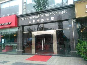 Quality Schools International - The office of QSI International School of Chengdu