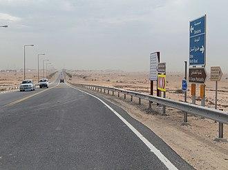 Simaisma - The main highway to Simaisma.