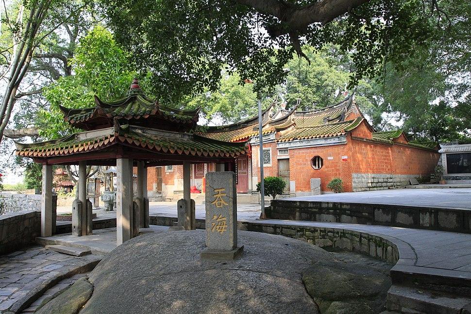 Quanzhou Fashi Zhenwu Miao 20120301-6