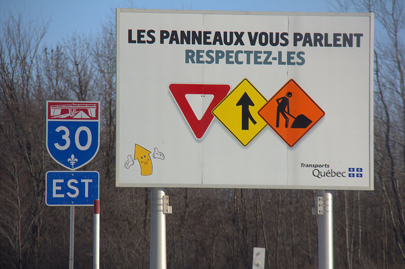 File:Quebec Autoroute 30 - French Road Work Sign.jpg