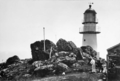 Queensland State Archives 287 Double Island Point Lightstation Cooloola Shire c 1931.png