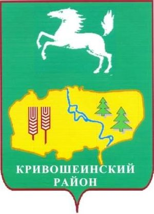 Krivosheinsky District