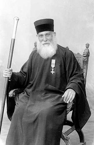 Romaniote Jews - Moshe Pesach, Chief Rabbi of the Romaniote Greek Jewish community of Volos, Greece in 1939.