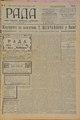 Rada 1908 052.pdf