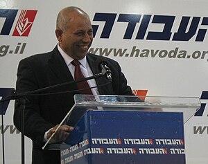 2007 in Israel - Image: Raleb Majadele. April 2008