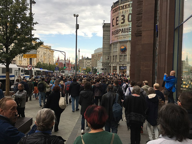 Rally for independent candidates in Moscow City Duma election (2019-07-14) 03.jpg