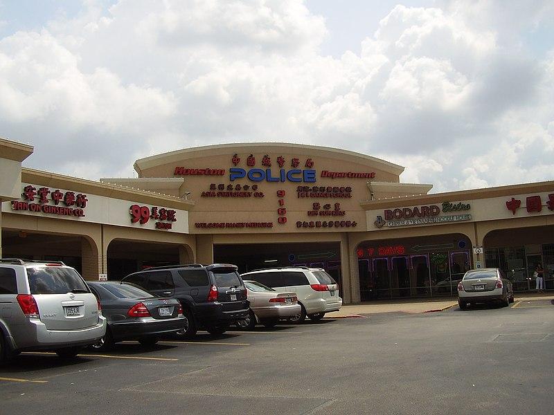 Chinese Restaurants In Missouri City Texas