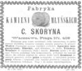 ReklamaSkoryna1882.png