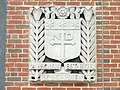 Relief 8 - Emmanuel College, Massachusetts - DSC09896.JPG