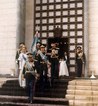Reza Shah's mausoleum - Imperial Family at the mausoleum, 1971