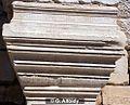 Roman Inscription in Turkey (EDH - F024074).jpeg