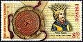 Royal-Seal-of-Petru-Rareş.jpg