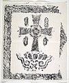 Rubbing of a Nestorian Cross at the Shih-tzu-ssu 1.jpg