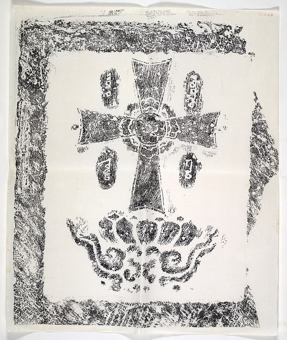 Rubbing of a Nestorian Cross at the Shih-tzu-ssu 1