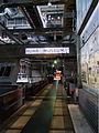 Ruhrmuseum - 24 Meter Ebene - Eingangsbereich100479.jpg