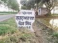 Rupnagar, Punjab, India - panoramio (71).jpg