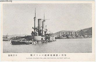 Russian battleship Poltava (1894) - A Japanese postcard showing Poltava partially submerged at Port Arthur