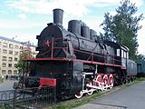Russian locomotive Эр 738-47.jpg