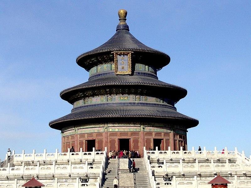Soubor:SA Temple of Heaven.jpg