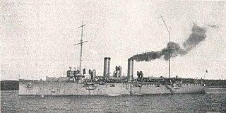 SMS <i>Zenta</i> ship