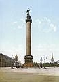 SPB Alexander's column 1890-1900.jpg