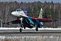 SU-27UB (25251486292).jpg