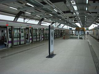 Tanglang station