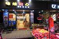 SZ 深圳 Shenzhen 福田 Futian 水圍村夜市 Shuiwei Cun Night food Market May 2017 IX1 14.jpg
